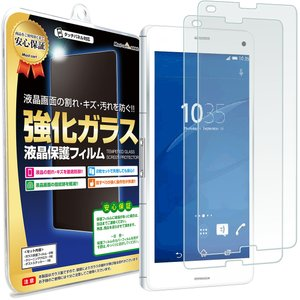 XperiaZ3 Compact Xperia A4 フィルム ガラスフィルム 2枚セット Xper...