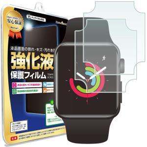 Apple Watch Series 3 38mm 42mm フィルム 2枚セット アップルウォッチ...