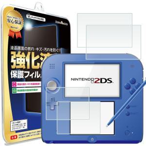 2DS フィルム 4枚セット ニンテンドー2DS 任天堂 ニンテンドー Nintendo 2 ds ...