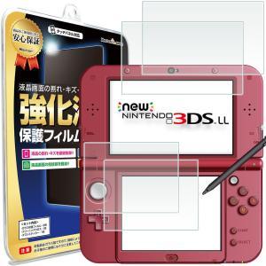 Newニンテンドー3DS LL フィルム 4枚セット New ニュー 任天堂 ニンテンドー 3DS ...