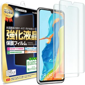Huawei P30 Pro docomo HW-02L フィルム 2枚セット HuaweiP30P...