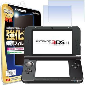 ニンテンドー3DS LL ブルーライトカット フィルム 上下2枚 任天堂 ニンテンドー 3DS LL...