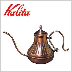 カリタ Kalita 銅製 ドリップ式専用 コーヒーポット 銅ポット 900 900ml コーヒーケトル|masuda-shop