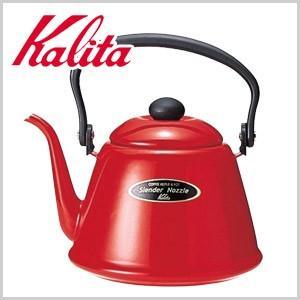カリタ Kalita 細口コーヒーケトル 2L レッド 100V専用 コーヒーポット やかん  IH対応 ケトル コーヒー ドリップ ホーロー 細口 ドリップポット masuda-shop