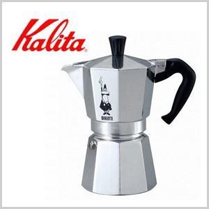 カリタ Kalita  ビアレッティ  エスプレッソメーカー モカエキスプレス 6人用 エスプレッソコーヒー 直火式エスプレッソメーカー|masuda-shop