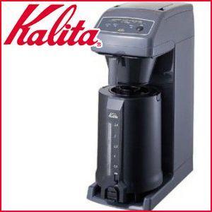 カリタ Kalita  業務用コーヒーマシン&ポット 12カップ用 コーヒーメーカー コーヒーマシーン 本格的 人気 メーカー 老舗 ET-350|masuda-shop