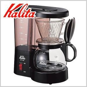 カリタ Kalita コーヒーメーカー 5カップ用 カリタコーヒーメーカー ET-102|masuda-shop