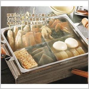 これから寒くなるにつれ、恋しくなるのがやっぱりあつあつおでんや湯豆腐 家族や仲間で温まろ♪  木枠に...