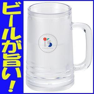 アイス ビアジョッキ 420ml I's ビア ジョッキ グラス コップ 二重構造 ビールジョッキ ジュース 冷凍 保冷 冷凍庫 masuda-shop