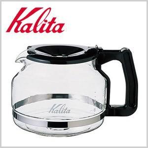 カリタ Kalita  ET-103サーバー 熱湯用サーバー...