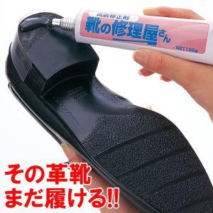 革靴 クリーム  靴の修理屋さん 黒 ビジネス ブラック レザートリートメント 靴 シューズワックス 革靴ワックス 修理 靴底 かかと 靴底修正剤|masuda-shop