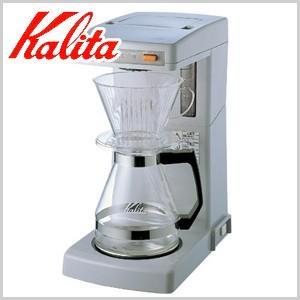 カリタ Kalita  コーヒーメーカー 12カップ用 カリタコーヒーメーカー 業務用コーヒーメーカー 店舗用 会社用 コーヒー ドリップ ET-104 masuda-shop