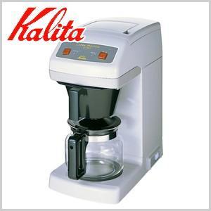 カリタ Kalita  業務用コーヒーマシン コーヒーメーカー コーヒー 業務用 会社 オフィス 12杯 12カップ 早い ET-250|masuda-shop