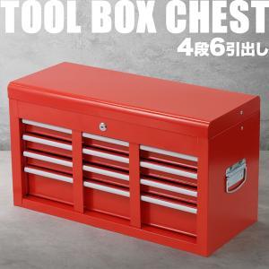 工具箱 5段 収納 ツール ボックス ベアリング 入り トップチェスト マット ロック 付き 工具 道具 箱|マスダショップ