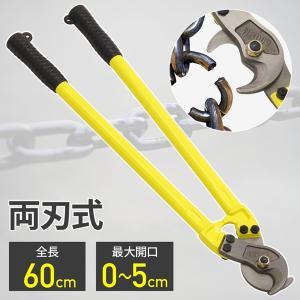 600mm 両刃式 ケーブルカッター 50mm ワイヤーカッター 両刃式 ケーブルカッター ワイヤー ケーブル ケーブル線 切断|masuda-shop