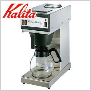 カリタ Kalita 業務用コーヒードリップマシン スタンダード型 コーヒーメーカー コーヒーマシーン 店舗用 会社用 ドリップ コーヒーKW-15 masuda-shop