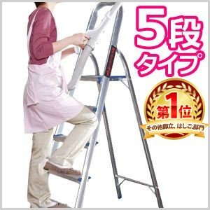 はしご 脚立 梯子 アルミ ハシゴ 5段 はしご兼用脚立 アルミ製 ステップラダー ステップ 踏み台 アルミステップラダー 掃除 高所作業 足場 折りたたみ 折り畳み|masuda-shop