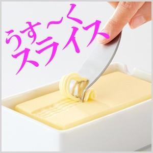 バターナイフ コジット バターピーラーナイフ バターピーラー 冷蔵庫で固くなった 固い バター 薄く 削れる 削る バターカッター カトラリー|masuda-shop