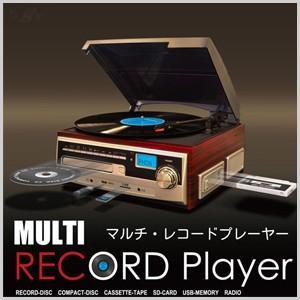 レコードプレーヤー マルチレコードプレーヤー スピーカー内蔵  デジタル アナログ レコード オーディオプレーヤー カセットテープ CD masuda-shop