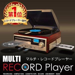 レコードプレーヤー スピーカー内蔵 マルチレコードプレーヤー デジタル アナログ レコード オーディオプレーヤー カセットテープ CD VS-M001 masuda-shop