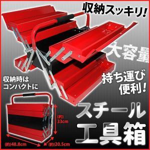 スライドスチール工具箱5段 上部開き左右展開タイプ 黒赤 工具箱 スチール工具箱 スチール 収納 軽量|masuda-shop