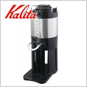 カリタ Kalita コーヒー マルチディスペンサー 6L コーヒーポット コーヒーマシーン ディスペンサー masuda-shop