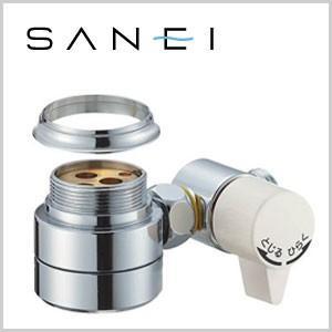 【着後レビューで送料無料】三栄水栓 SANEI 水栓部品 シングル混合栓用分岐アダプター SAN-EI用 B98-AU2|masuda-shop