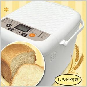ベルソス VERSOS ホームベーカリー 1斤タイプ ホワイト パン焼き器 パン焼き機 自家製パン 手作り パン  生パスタ 食パン 1斤 0.8斤 餅つき機