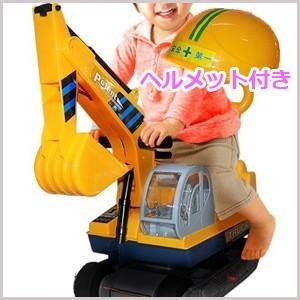 乗り物 おもちゃ 男の子 足こぎ 乗用 パワー ショベルカー 車 乗用玩具 乗用カー 乗用ショベルカー 乗用自動車 足けり 足漕ぎ 足蹴り 乗り物 子供用
