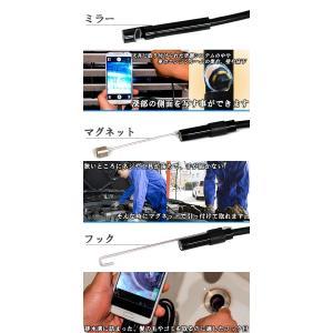 アンドロイド 対応 マイクロスコープ USB接...の詳細画像1