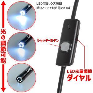 アンドロイド 対応 マイクロスコープ USB接...の詳細画像2
