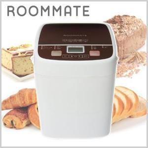 ルームメイト ROOMMATE ブレッドベーカリー ホームベーカリー 0.5斤 1斤 食パン パン焼き器 パン焼き機 自家製パン 手作り パン EB-RMHB1G|masuda-shop