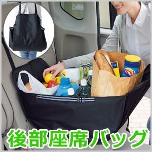 車 後部座席 バッグ ハンモックバッグ 買い物バッグ カーバッグ カーバック 車用バッグ 車用収納 買い物袋 バッグ バック 折りたたみ 折り畳み|masuda-shop