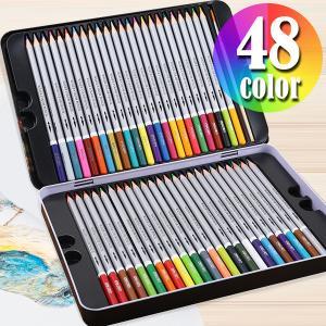 色鉛筆 水彩色鉛筆 48色 筆付属 水彩 水彩画 色鉛筆 セット 塗り絵 ぬりえ お絵かき アート デザイン 設計 スケッチ 創作 学習 彩色 masuda-shop