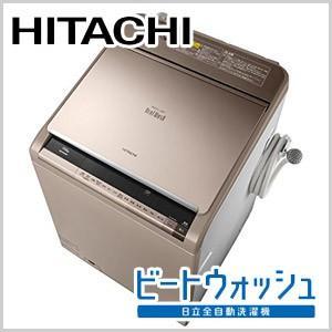 日立 HITACHI 洗濯機 洗濯乾燥機 ビートウォッシュ 洗濯11kg 乾燥6kg シャンパン 洗濯機 全自動 洗濯 11キロ 縦型 タテ型 たて型 洗濯 [ BW-D11XWV-N ]|masuda-shop