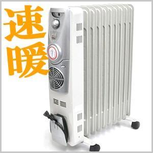 オイルヒーター ファン付き ヒーター ファンヒーター 暖房器具 10枚ストレートフィン オイルヒーター 空気 きれい 子供 子ども VS-3511FH|masuda-shop