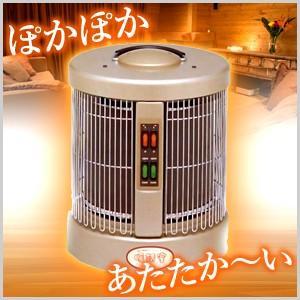パネルヒーター 遠赤外線輻射式 日本製 暖話室 1000型 6〜9畳 遠赤外線ヒーター ヒーター パネルヒーター 電気ヒーター 暖房 暖房器具 ポカポカ 空気 きれい|masuda-shop