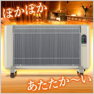 遠赤外線輻射式パネルヒーター 夢暖望 6〜8畳 880型H 遠赤外線ヒーター ヒーター パネルヒーター 電気ヒーター 暖房 暖房器具 ポカポカ 空気 きれい|masuda-shop