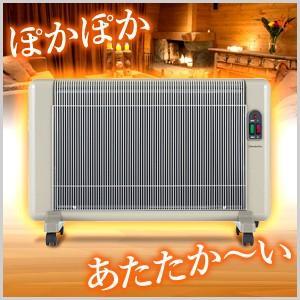 遠赤外線輻射式パネルヒーター 夢暖望  4.5〜7畳 660型H 遠赤外線ヒーター ヒーター パネルヒーター 電気ヒーター 暖房 暖房器具 ポカポカ 空気 きれい|masuda-shop