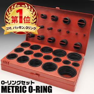 ゴムパッキン オーリング Oリング ゴム製 32種 399個セット ゴムリング 密封 水回り 水まわり 水道 シャワー masuda-shop