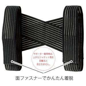 猫背矯正 ベルト メンズ 男性用 脇が痛くなりにくい ピーンと背筋ベルト 補正ベルト 姿勢矯正 背筋 姿勢 補正 背筋矯正  肩こり masuda-shop 02