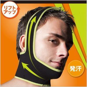 小顔 リフトアップ メンズ二重あごスッキリベルト ベルト メンズ フェイスアップ フェイスケア フェイスライン 引き締め あごライン 顎ライン 引き上げ|masuda-shop