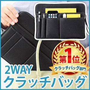 2WAY バッグ クラッチバッグ メンズ レディース バック ビジネスバッグ バッグインバッグ 男女兼用 通勤 通学 タブレットケース セカンドバッグ|masuda-shop