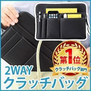 2WAY バッグ クラッチバッグ メンズ レディース バック ビジネスバッグ バッグインバッグ 男女兼用 通勤 通学 タブレットケース セカンドバッグ masuda-shop