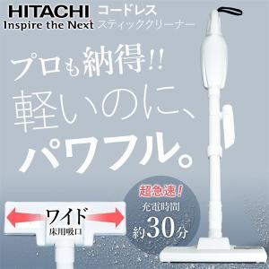 掃除機 サイクロン コードレス 充電式 サイクロン式 クリーナー スティッククリーナー ハンディクリ...