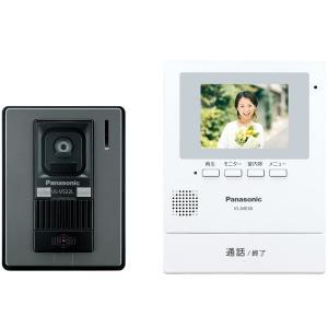 インターホン パナソニック 電源コード式 カメラ付き 玄関 モニター付き テレビドアホン パナドアホン VL-SE30KL|masuda-shop