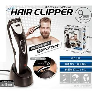 バリカン 散髪 髪 充電式 セルフカット メンズ 家電 生活家電 散髪用バリカン スリム コードレス 散髪用 スタイリッシュ ヘアクリッパー|masuda-shop