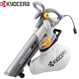 「グッドデザイン賞」受賞商品  「吹き寄せ」と「吸い込み」が1台でできる屋外用掃除機 作業切換えはレ...