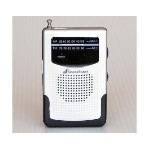 ラジオ 小型 防災 災害用 乾電池 単三 ポータブル 電池 AM FM SS-302|masuda-shop