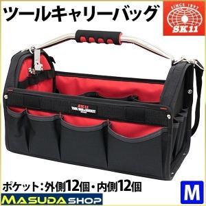 工具入れバッグ ツールバッグ 工具バッグ ツールキャリーバッグ PRO STC-M 工具 収納 工具...